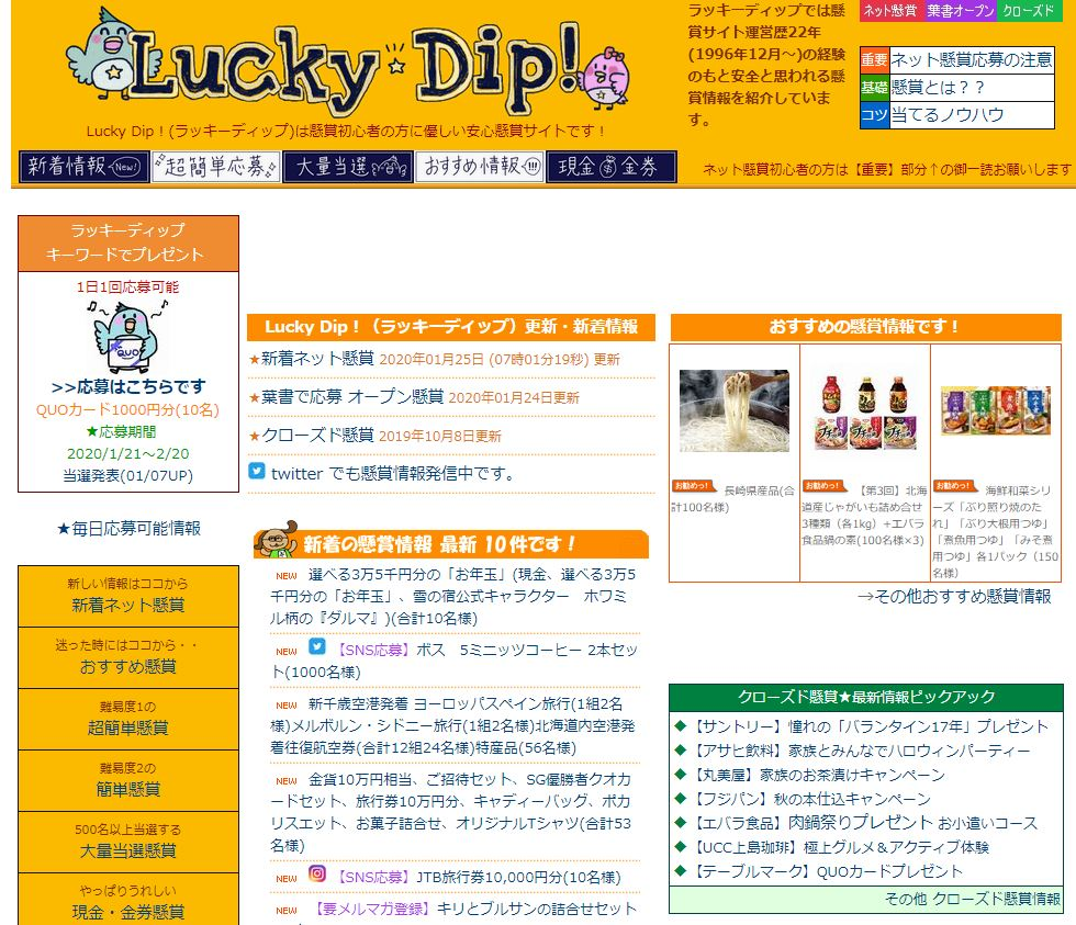 LuckyDip