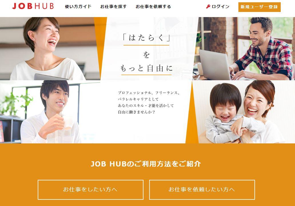 job-hub.jpg