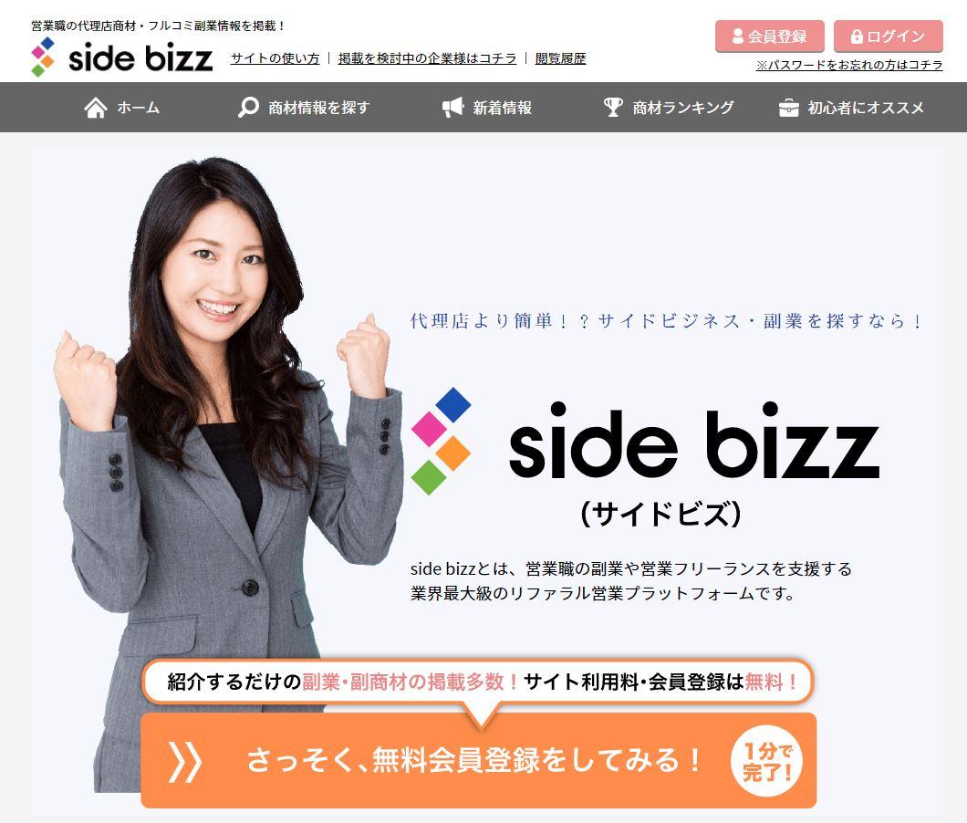 sidebizz