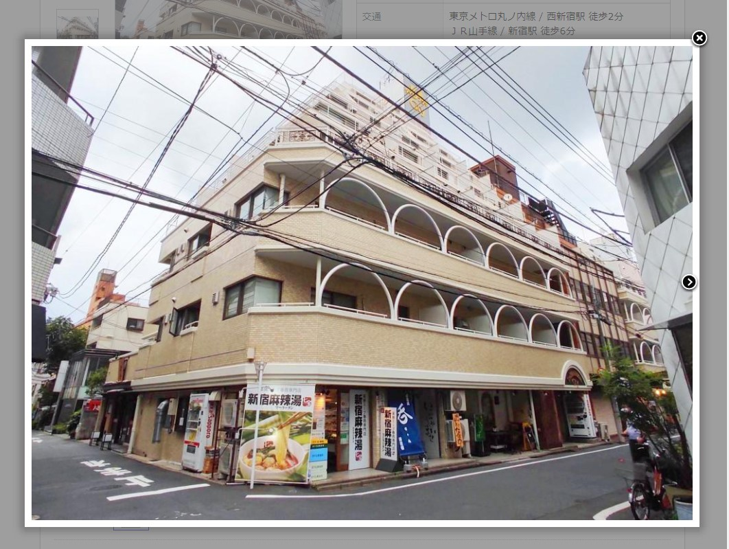 新宿ダイカンプラザシティー